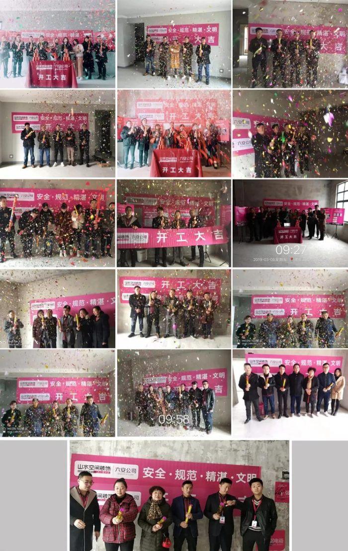 二月二龙抬头,山水装饰集团一百二十户工地联开工!