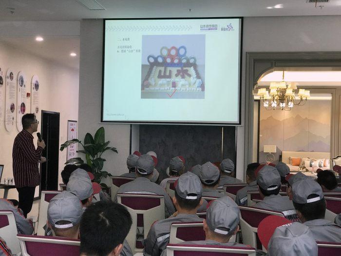 山水空间装饰工人培训 (14).JPG