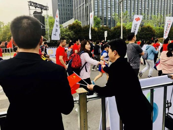 山水装饰集团助力2019蜀山国际半程马拉松大赛!