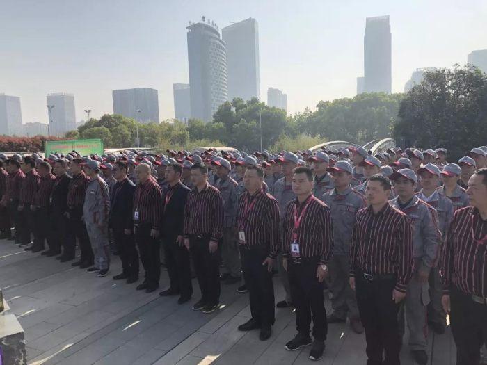 1山水装饰集团第十三届劳动工人表彰大会