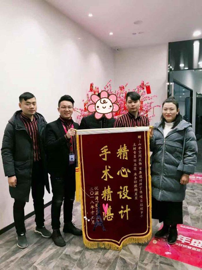2018年12月乐富强悦澜湾客户赠