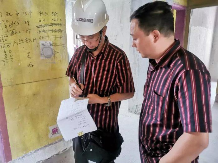 山水装饰工地安全检查