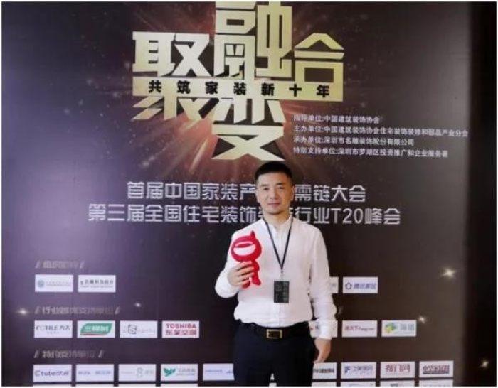 澳门新萄京2566com平台 集团董事长宋春红谈家装新趋势