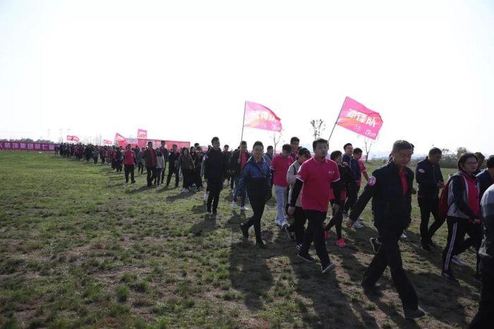威尼斯98488 第七届员工运动会