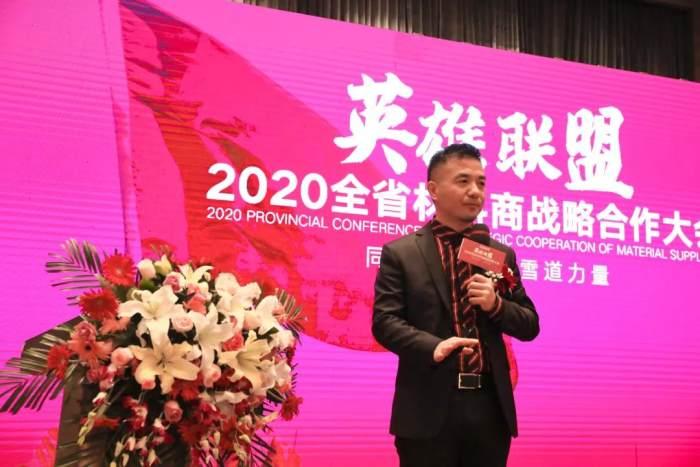 澳门新萄京2566com平台 集团董事长宋春红