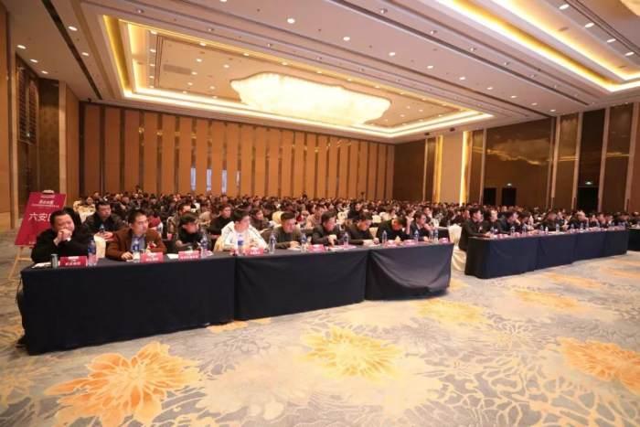 威尼斯98488 集团2020全省材料商战略合作大会