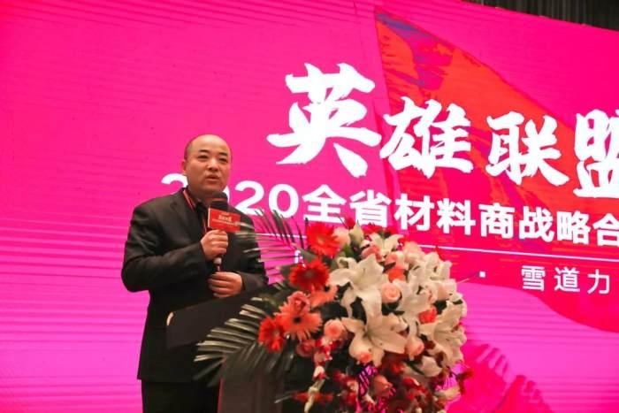 澳门新萄京2566com平台 集团副总裁卜长怒