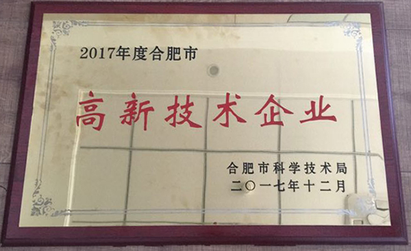 永利国际娱乐官网登录注册