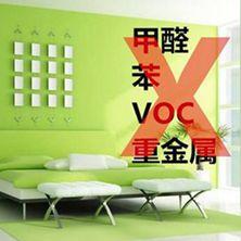 家装环保家具怎么选?这些注意事项一定要知道