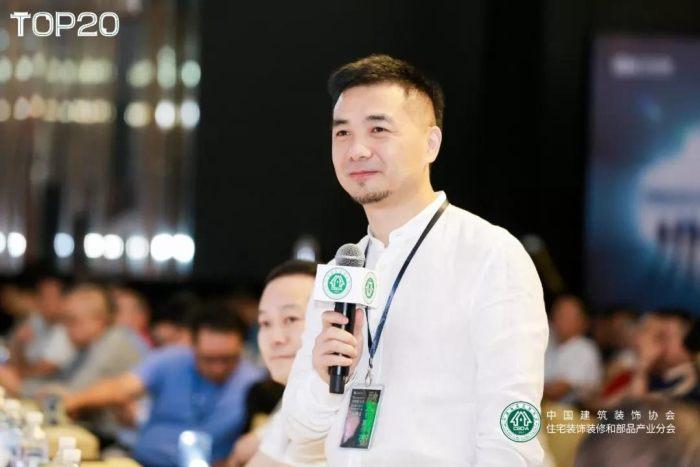 山水裝飾集團董事長宋春紅談家裝新趨勢