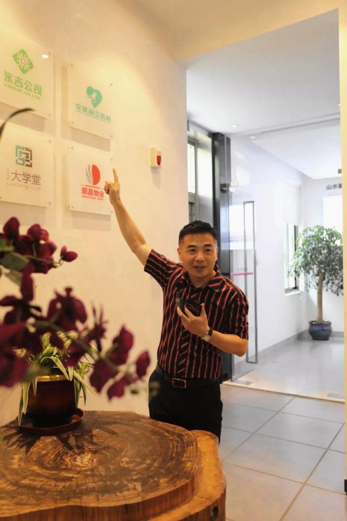 上海交通大學安泰經管學院一行走進山水