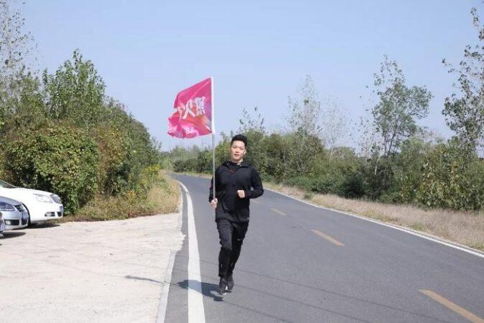 山水装饰集团第七届员工运动会