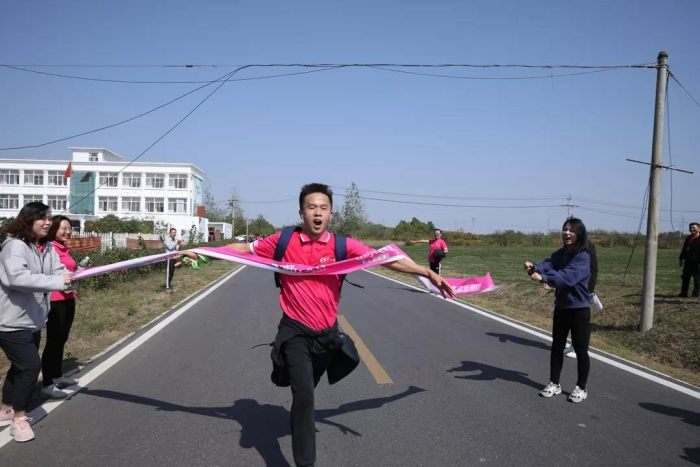 山水裝飾第七屆員工運動會