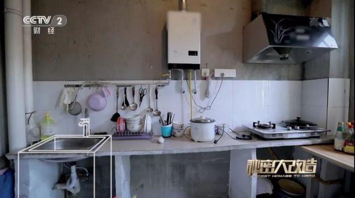 原厨房效果