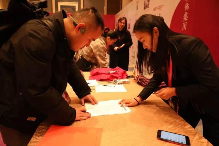 山水裝飾集團2020全省材料商戰略合作大會