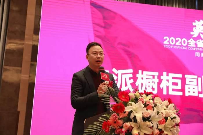 蚌埠歐派櫥柜副總經理蔡詩翔分享合作感想