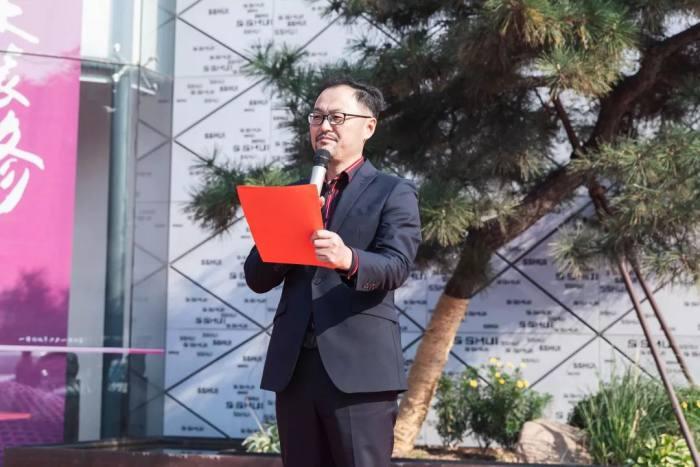 *山水裝飾集團副總裁裴智松主持動員大會