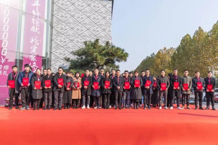 山水裝飾集團董事長宋春紅為 設計部業績優秀個人、團隊頒發獎金與獎狀