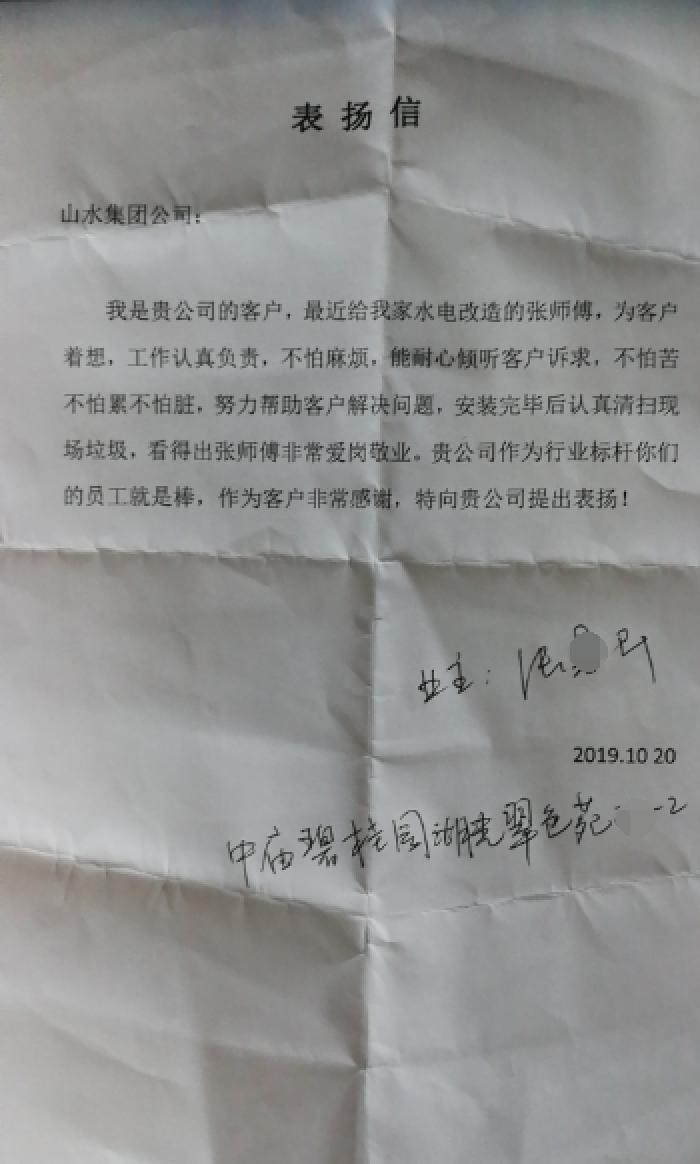 NHEQ[0ZA%786Q53`92]TB[J.png