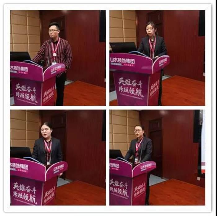 蚌埠分公司各部门管理层做2020竞聘演讲