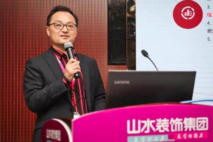 山水装饰集团副总裁裴智松 从人力资源管理工作角度总结2019