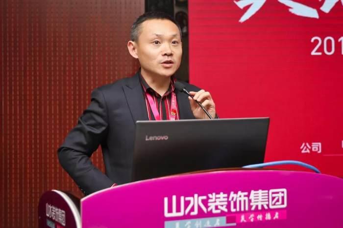 山水装饰集团副总裁戴军林 从财务管理角度汇报集团经营情况