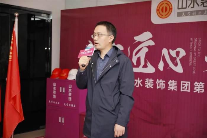 蜀山区总工会副主席陈国锐先生