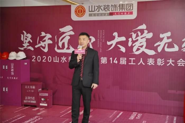 山水装饰集团董事长宋春红先生
