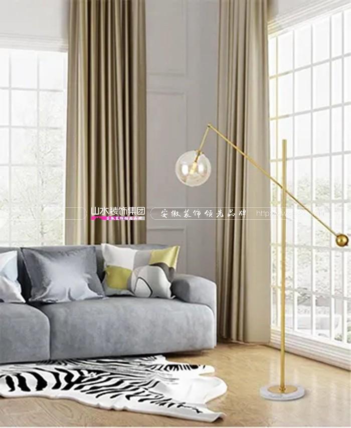 家居裝修如何選擇落地燈