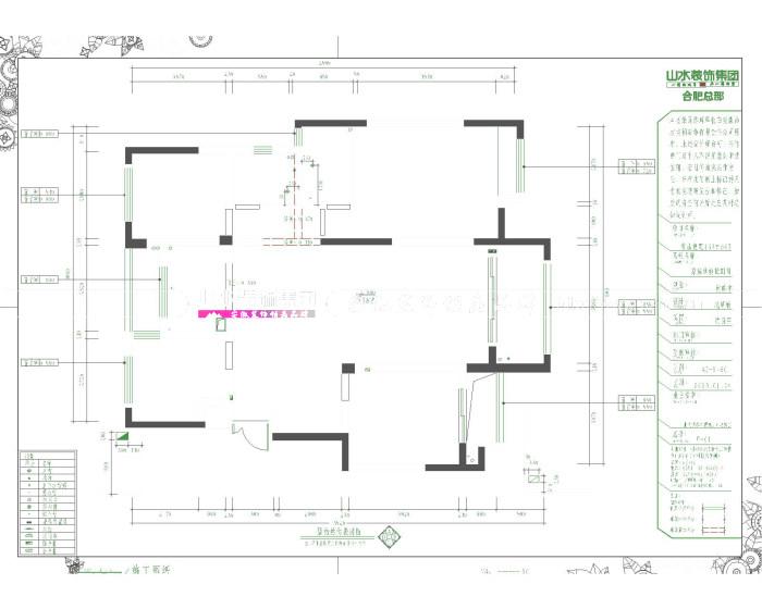 合肥花山堡墅140平米簡美風格裝修