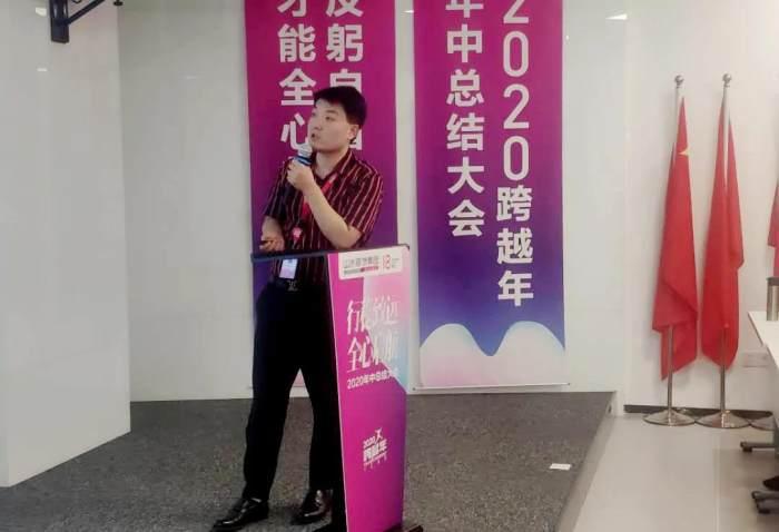 蚌埠公司副总经理沈传绪