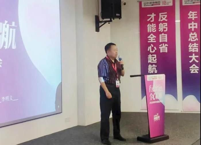蚌埠公司副董事长李明义