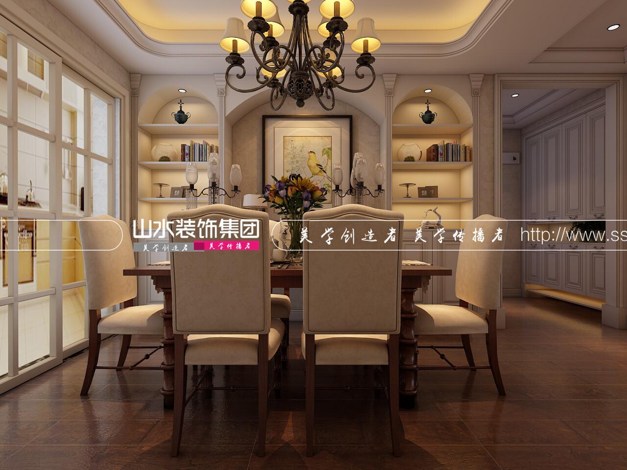 110平米美式風格三居室裝修效果圖