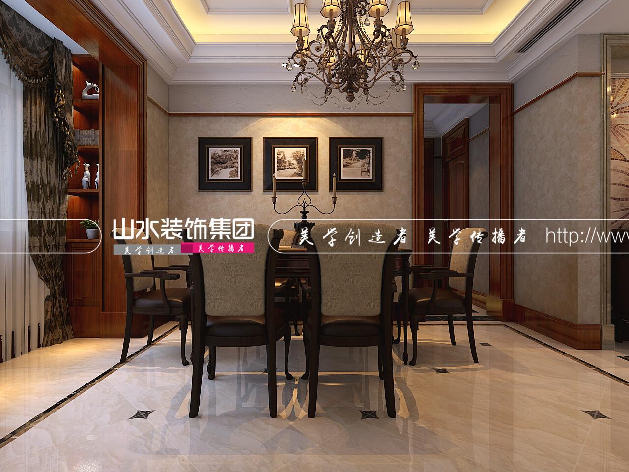 140平米美式風格三居室裝修效果圖