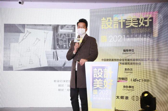 香港知名建筑與室內設計師   黃志達   《設計力—生活的美學》