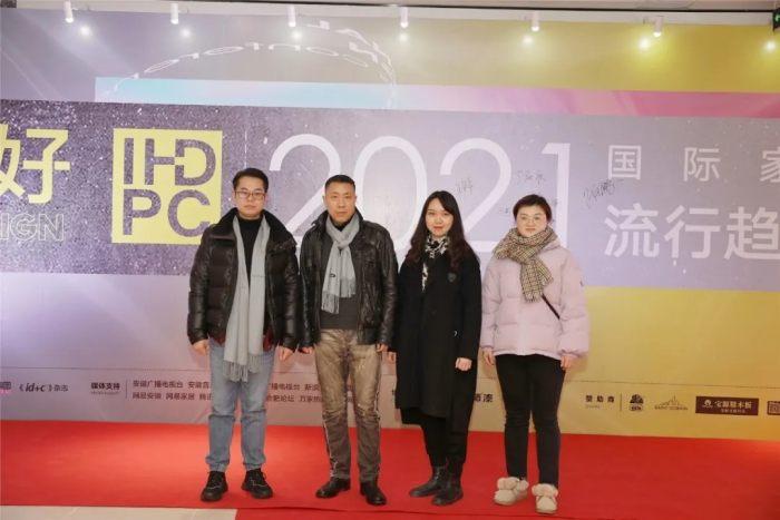 """山水装饰集团成功举办""""2021国际家居设计流行趋势发布会"""""""