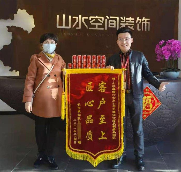王海锦旗1.jpg