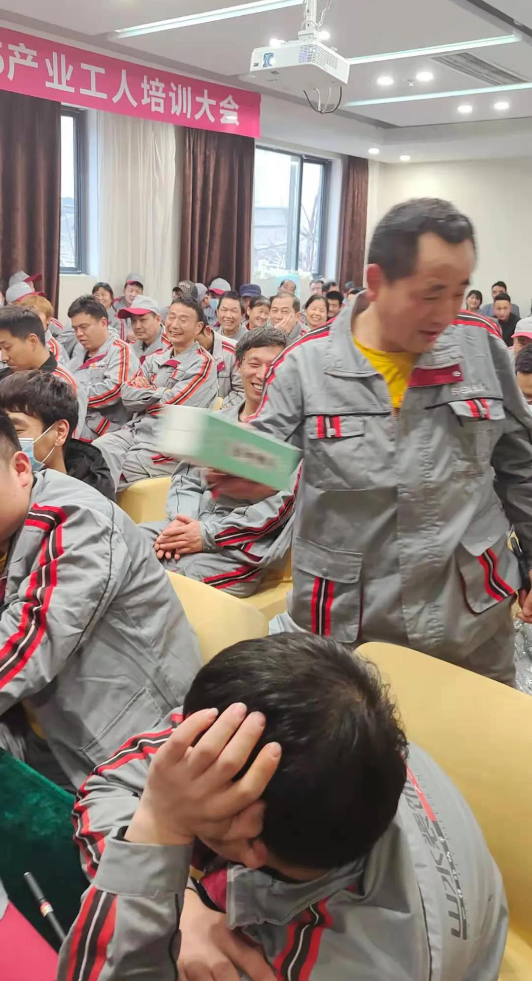 """山水装饰产业工人""""三标工程""""培训"""