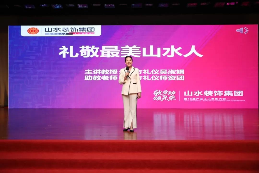 中国东方礼仪研究院合肥分院院长吴淑娟