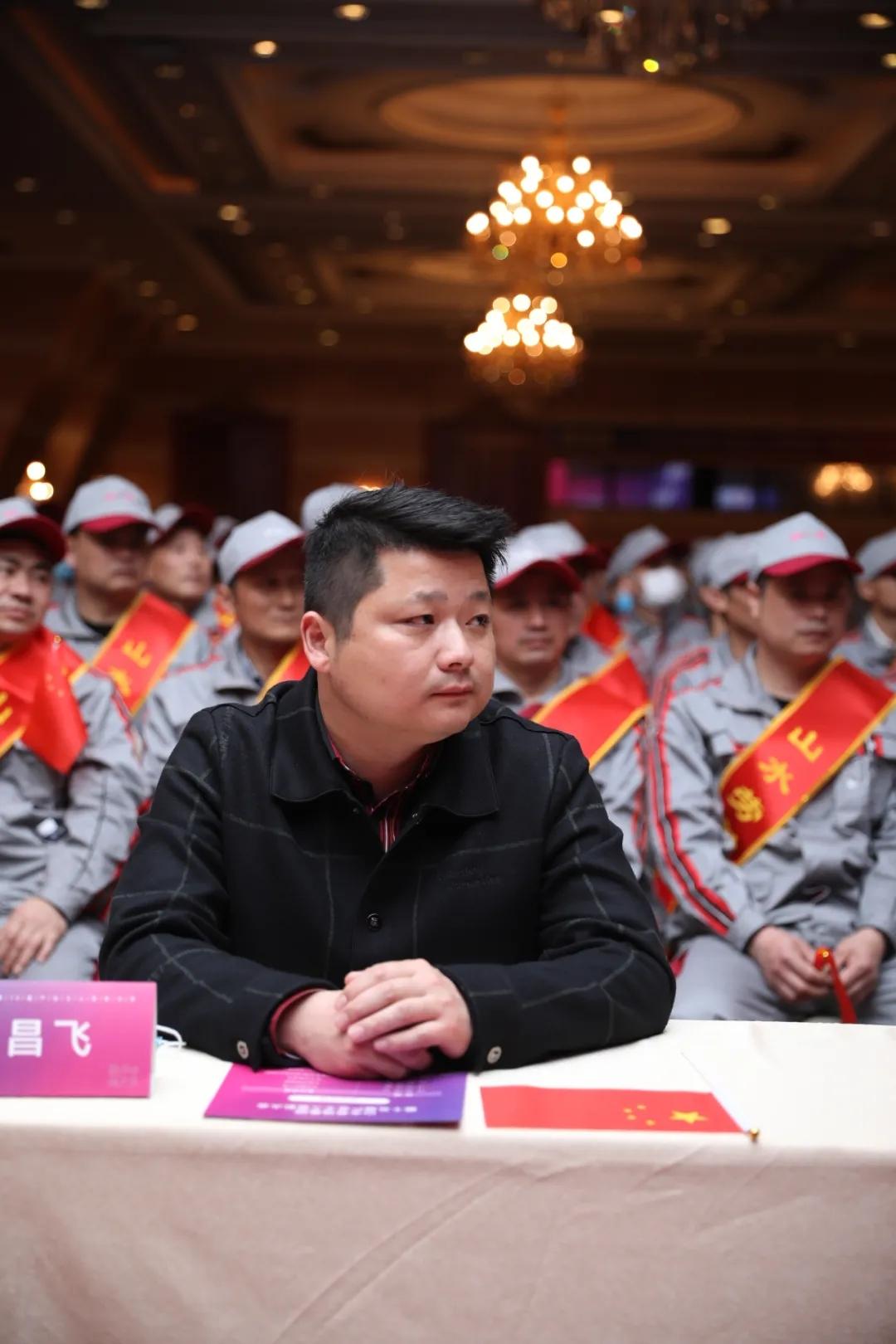 六安公司副总经理许昌飞