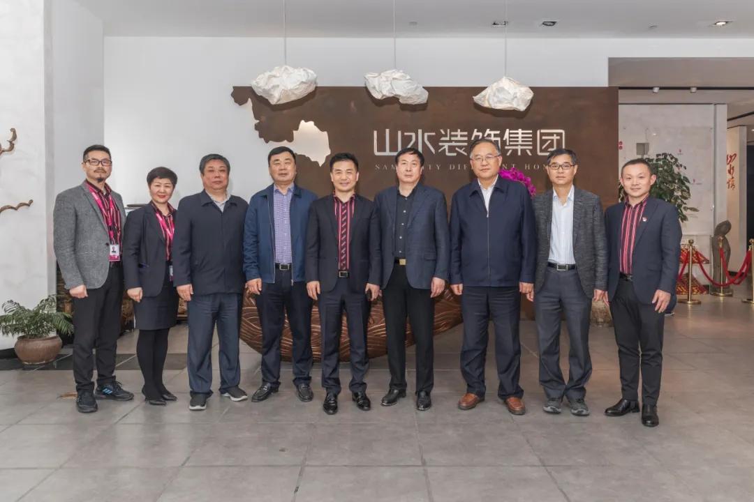 安徽省政協領導蒞臨山水裝飾集團參觀指導
