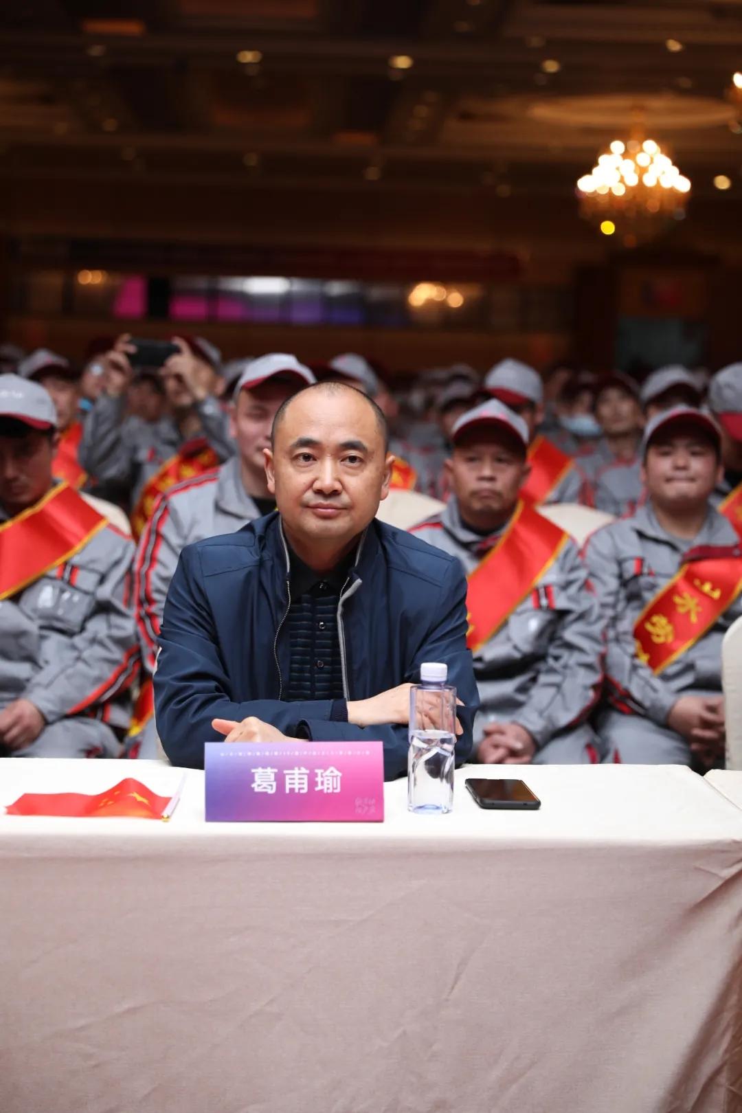 合肥市总工会副主席葛甫瑜