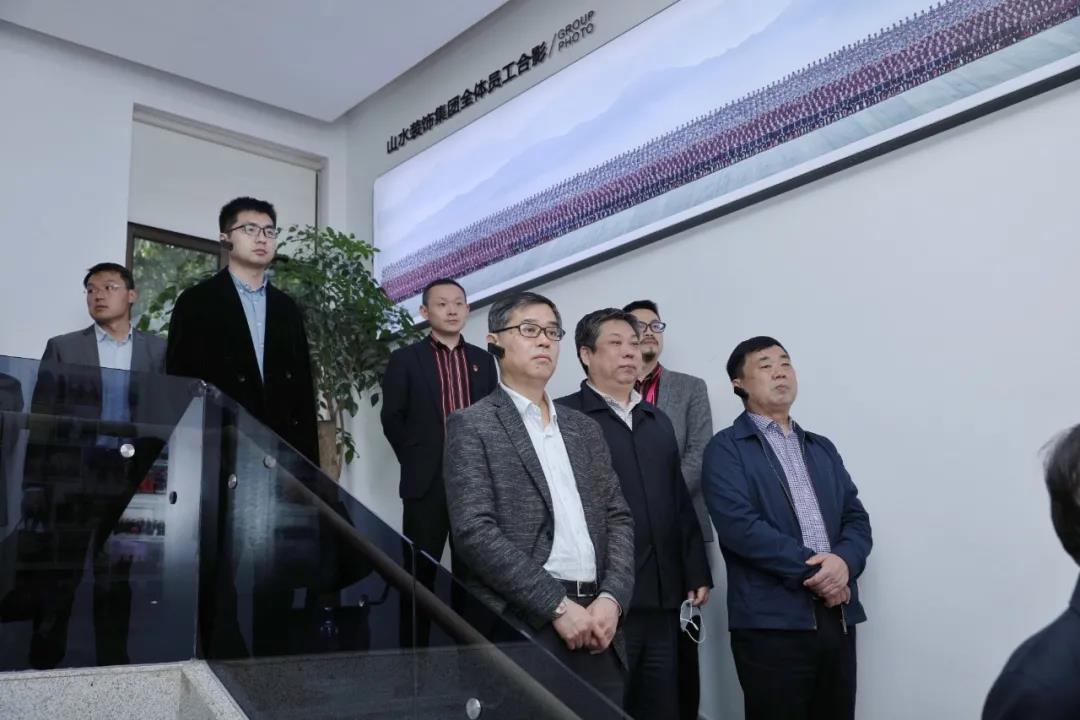 安徽省政协领导莅临山水装饰集团参观指导