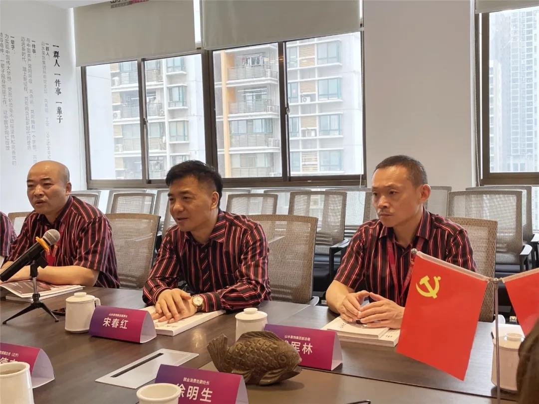 山水董事长宋春红分析家装行业现状
