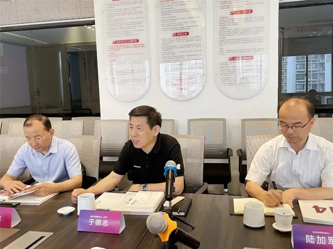 安徽省发改委调研组一行莅临山水空间装饰参观考察